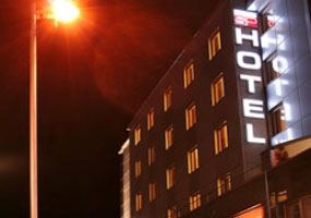 Hotels in Sofia – Salt Palace Hotel in Sofia